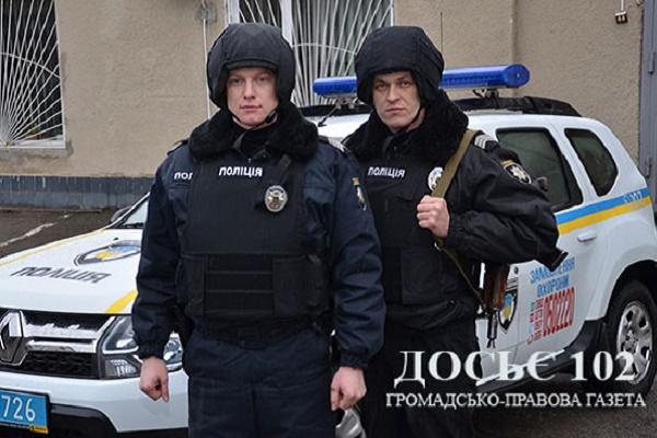 Працівники управління поліції охорони Тернопільщини почали працювати по-новому
