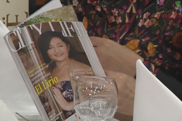 Передноворічний випуск модного тернопільського журналу вже у продажі (Відео, фото)