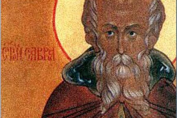 18 грудня – День Преподобного Сави