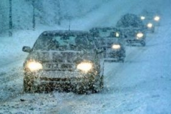 Сьогодні тернопільських водіїв попереджають про небезпеку на дорогах