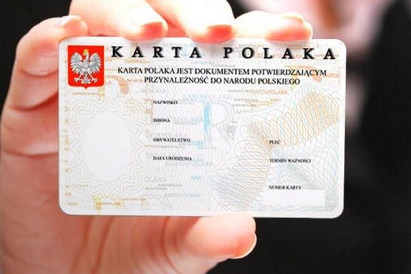 У Польщі спростили правила видачі картки поляка