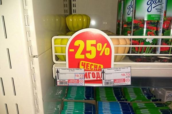 У відомому супермаркеті обдурюють тернополян (Фото)