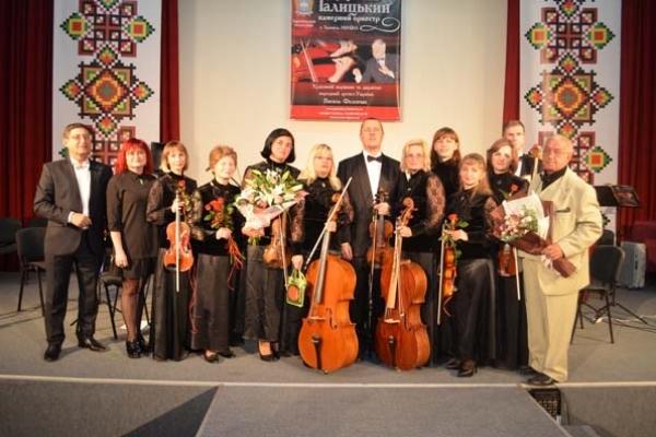 Галицький камерний оркестр підготував тернополянам до свят музичні «Дарунки Різдва»