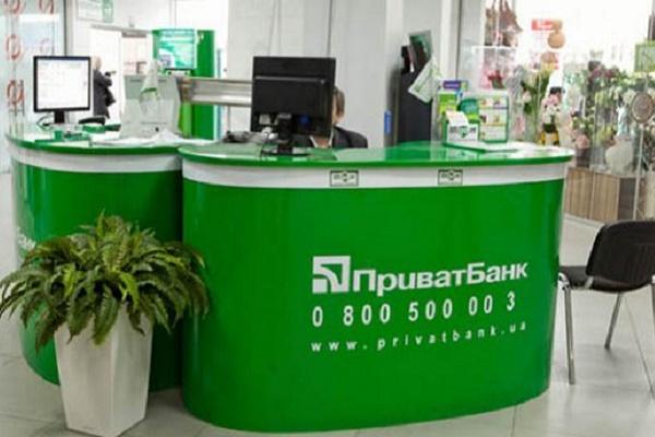 Як працюють тернопільські банки під час карантину (Відео)