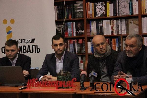 У Тернополі розповіли про «родзинки» 6-го Мистецького фестивалю «Ї»