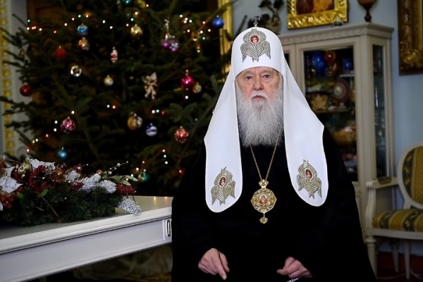 Різдвяне привітання Святійшого Патріарха Філарета до українського народу (Відео)