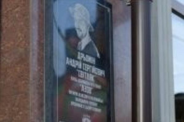 Тернополяни вшанували пам'ять бійця, який загинув під Іловайськом