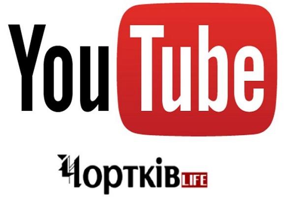 Новинний відеоблог Чортків Life стартує (Відео)