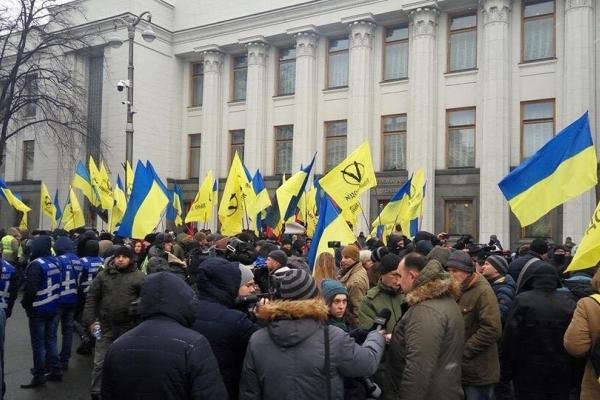 Тернополяни страйкують під Верховною радою (Фото)
