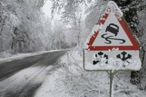 На автошляхах Тернопільщини передбачають ожеледицю
