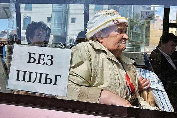 У Львові перевізники змусили платити за проїзд усіх пенсіонерів, а у Тернополі пільги залишились