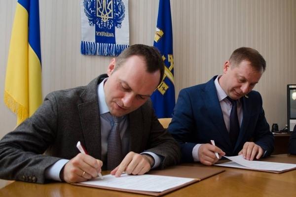 Німецько-Український фонд і Тернопільська ОДА співпрацюватимуть