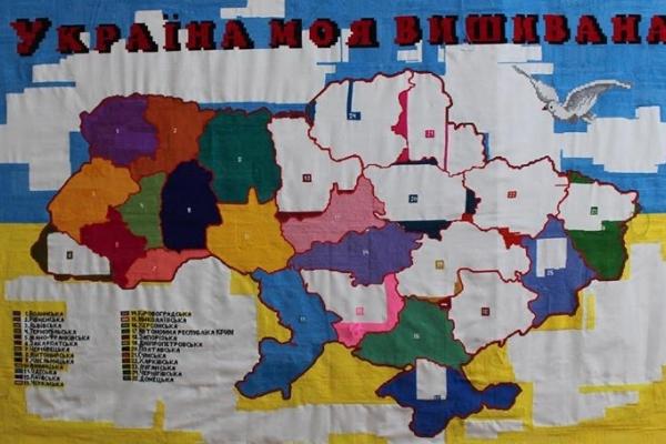 Тернополян запрошують завершити вишивання карти-оберегу України