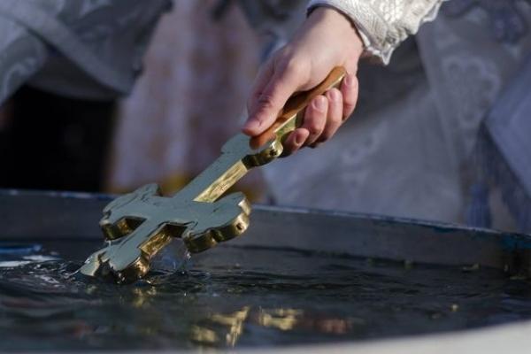На Тернопільському ставі відзначили Водохреща (Фото)