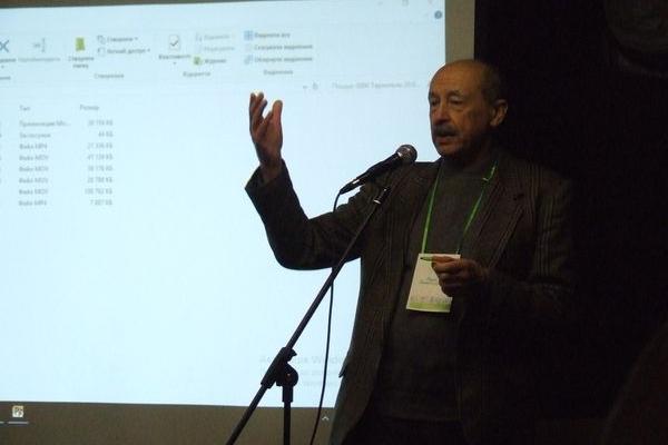 Лекцію для тернопільських вчителів прочитав найкращий вчитель-фізик України та світу