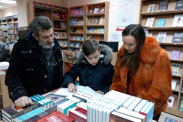 У книгарні «Є» у Тернополі провели сімейний квест
