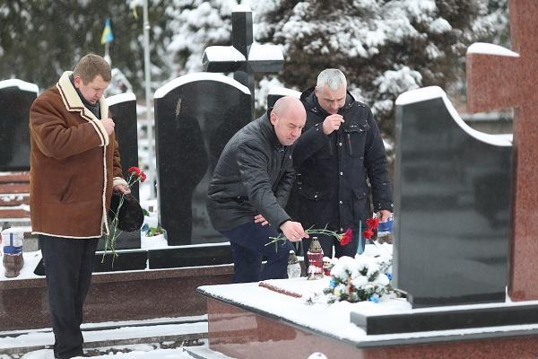 Тернополяни вшанували Героїв України