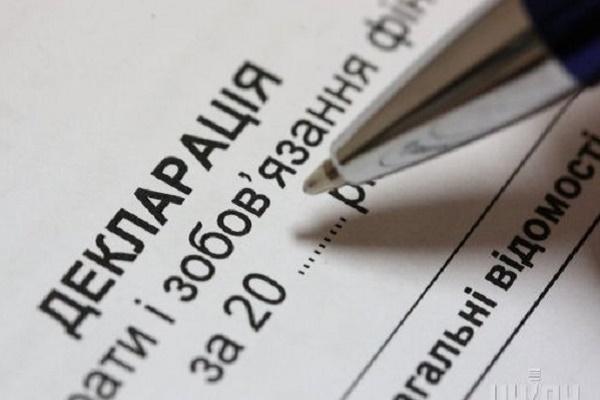 Термін подачі щорічних декларацій продовжено до 1 червня 2020 року
