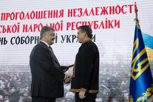 Державні відзнаки отримали дев'ятеро мешканців Тернопільщини