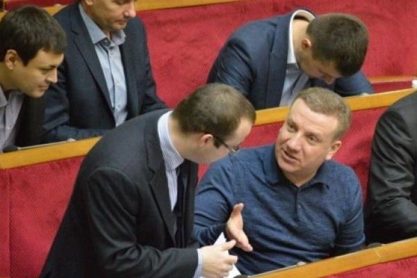 У «Народному фронті» пояснили, за що проголосувала Верховна Рада