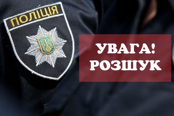 У Тернополі мама розшукує сина: 25-річний чоловік вийшов з дому і пропав