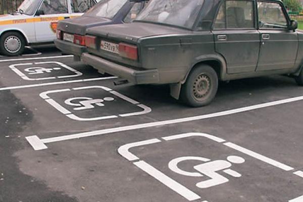 Усі жителі Тернопілля з інвалідністю матимуть право безкоштовно  паркувати і зберігати транспортні засоби