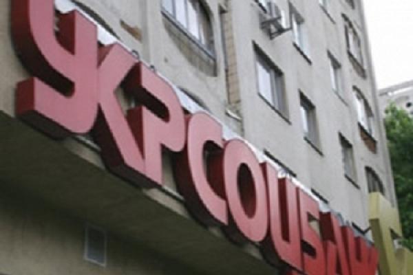 У Тернополі закриють ще два банки?
