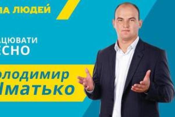 Як посада змінила міського голову Чорткова