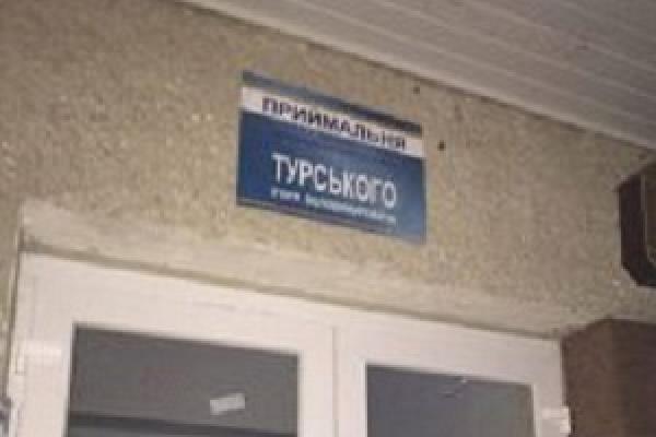 В Тернополі активісти з поліцією зафіксували факт шахрайства колишніх депутатів міської ради (Фото, відео)