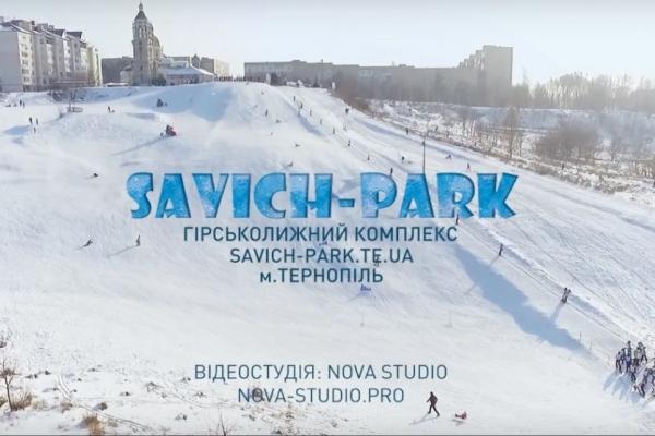 Як виглядає тернопільський лижний комплекс «Савич-парк» з висоти (Відео)