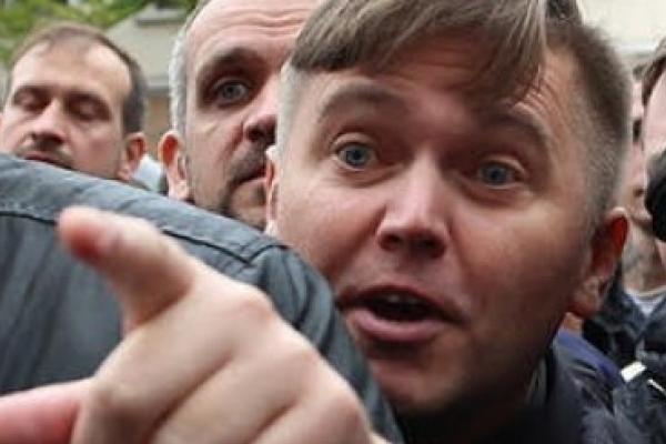 Група політичних невдах продовжує рейдерське захоплення партії «Сила людей»