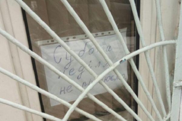 «Стара піцерія» в Тернополі знову неприємно вразила відвідувачів