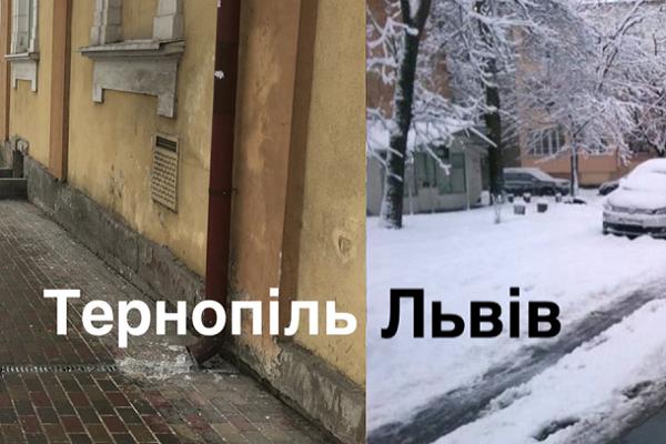 Хто краще прибирав сніг: «свободівський» Тернопіль чи «самопомічний Львів»?