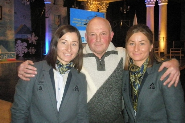 Українських спортсменів провели на XXIII зимові Олімпійські ігри