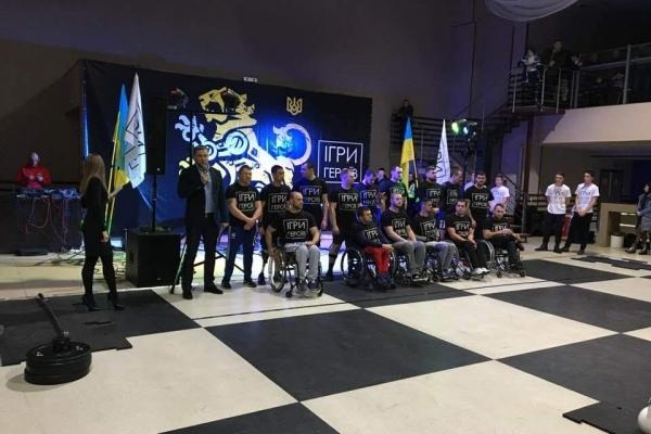 У Тернополі розпочались ігри Героїв