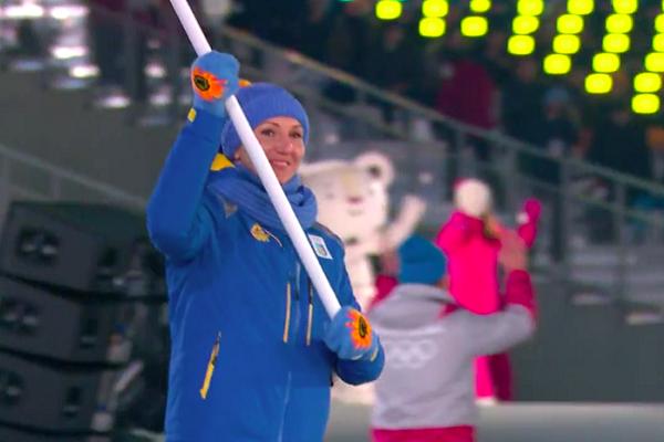 Тернополяни на відкритті Олімпіади-2018 (Фото)