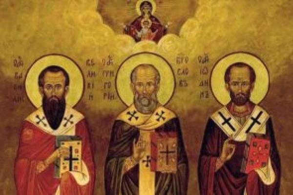 12 лютого – Собор святих Вселенських учителів і святителів