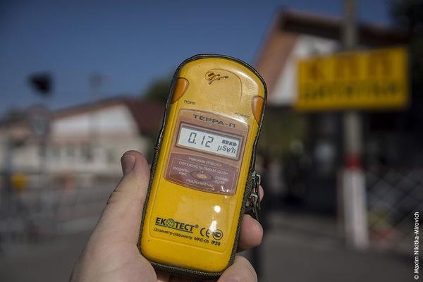 На найближчій до Тернополя АЕС спрацював аварійний захист