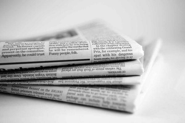 Через публікацію в газеті матеріалу відкрили кримінальне впровадження