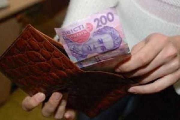 У Тернополі прокуратура вимагає повернути державі майно