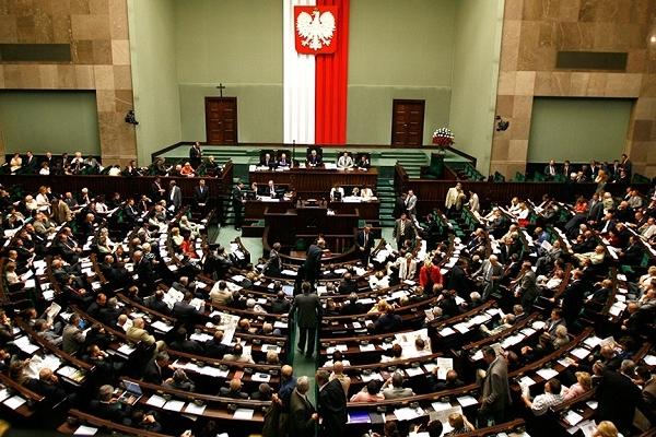 Українська Галицька Партія відреагувала на дії польського парламенту