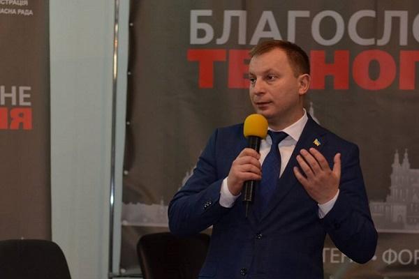 «Благословенне Тернопілля» презентує потенціал Тернопільщини