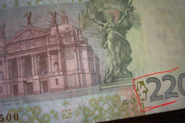 У Херсонському супермаркеті покупцеві дали купюру в 220 гривень