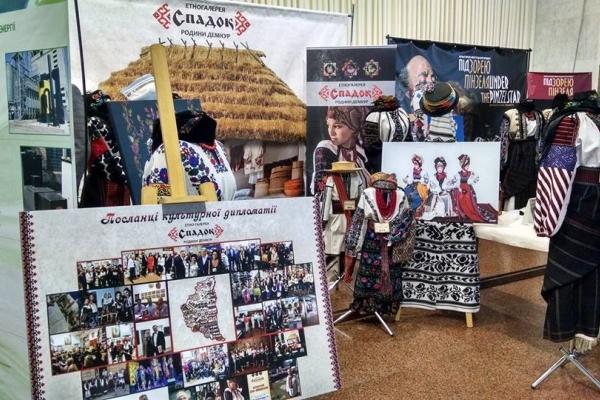 Віктор Овчарук: «Благословенне Тернопілля» вражає (Фото)