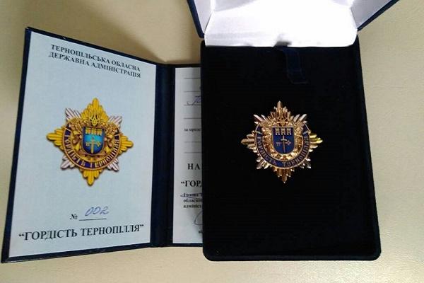 Композитора і музиканта Андрія Підлужного нагородили відзнакою «Гордість Тернопілля»