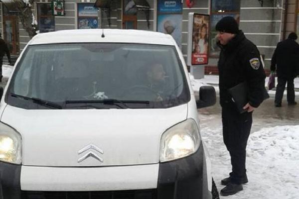 Тернополянин поплатився за те, що викинув на вулиці недопалок (Фото)
