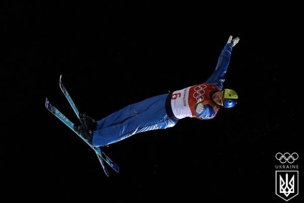 За «золото» у лижній акробатиці на Олімпіаді-2018 позмагається український атлет