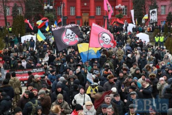 У Києві розпочалася акція протесту прихильників Саакашвілі