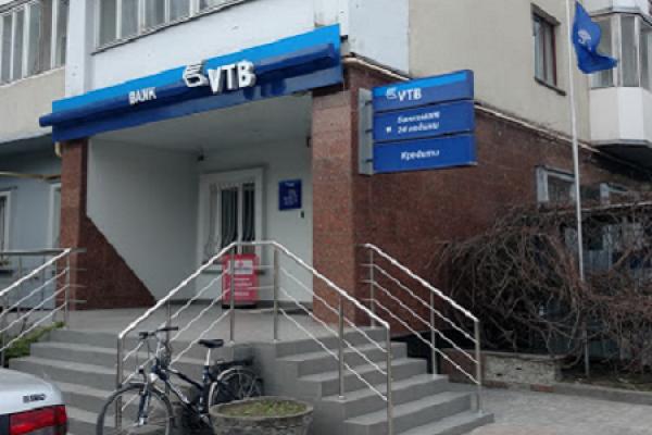 У Тернополі закриють відділення російського банку
