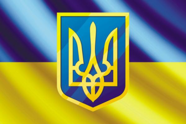 19 лютого 1992 року тризуб затверджений, як держаний герб України